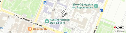 Росгосстрах, ПАО на карте Самары