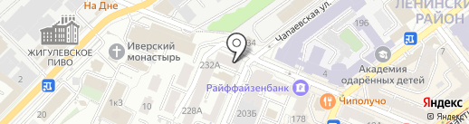 Coffee inn на карте Самары
