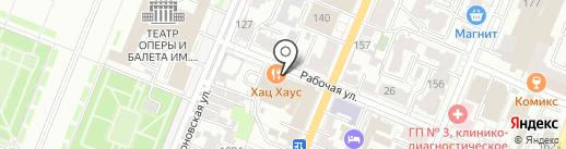Банкетный зал на карте Самары