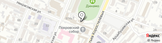 Центр лицензионно-разрешительной работы на карте Самары