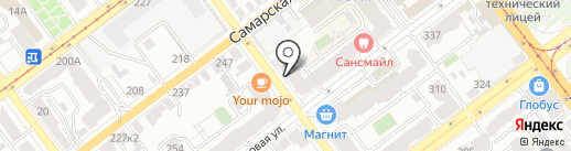 Pilates House на карте Самары