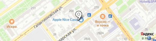 Fluffy на карте Самары