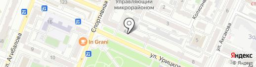 Burger Brothers на карте Самары
