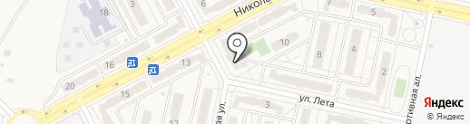 ВКУСНО PIZZA на карте Придорожного