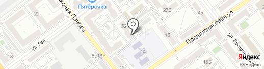 Гефест на карте Самары
