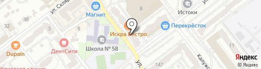 Монро на карте Самары