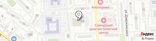 ВСЕЛЕНИУМ на карте Самары