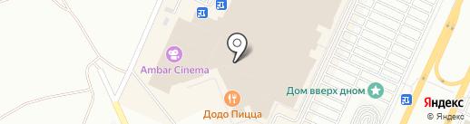 Gyro-russia.ru на карте Самары