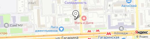 СИ-МАРТ на карте Самары