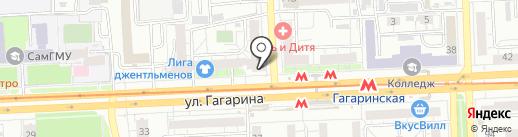 Пинта на карте Самары