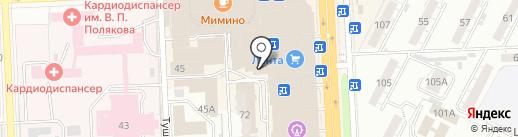 Мясная лавка на карте Самары