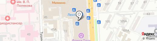 Dippin`Dots на карте Самары