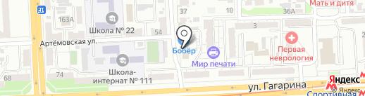 Агентство активных туров на карте Самары