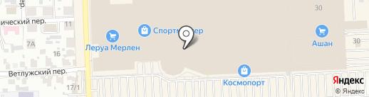 Bomb Cosmetics на карте Самары