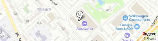 Центр бытовых и социальных услуг на карте Самары