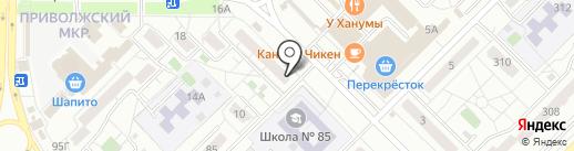 Nogotok Market на карте Самары