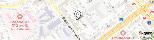 Студия красоты Евгении Успенской на карте Самары