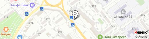 ЭкспрессДеньги на карте Самары
