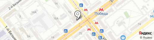 Сервисный центр телефонов и компьютеров на карте Самары
