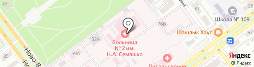 Буфет на карте Самары