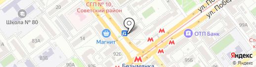 Орто-Вита на карте Самары