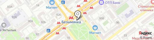 Федерация Кудо России на карте Самары