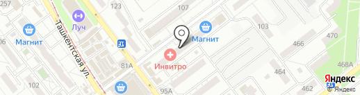 Магазин мяса на карте Самары