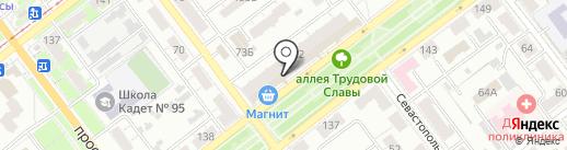 Мастерская по пошиву и ремонту обуви на карте Самары