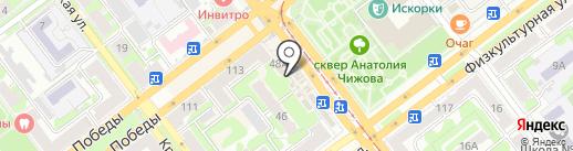 Магазин посуды и хозтоваров на карте Самары