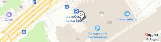 Рыбная лавка на карте Самары