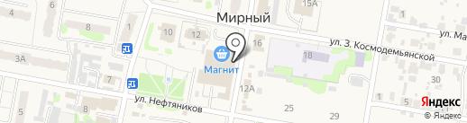 Магнит-Косметик на карте Мирного