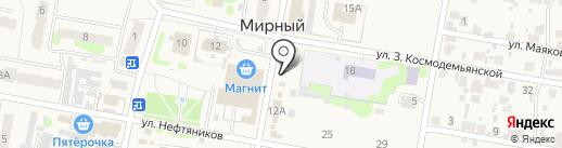 Киоск по продаже цветов на карте Мирного