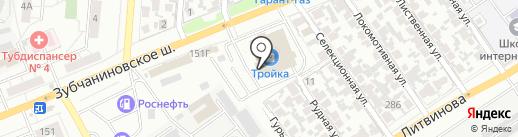 FotoMag на карте Самары