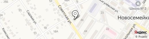 Маэстро на карте Новосемейкино