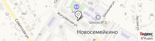 Магазин автотоваров на Жигулёвской на карте Новосемейкино