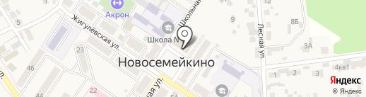 Дом культуры на карте Новосемейкино