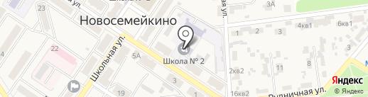 Детский сад №16 на карте Новосемейкино