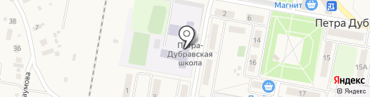 Петра-Дубравская средняя общеобразовательная школа на карте Петры Дубравы