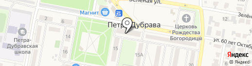 Магнит на карте Петры Дубравы
