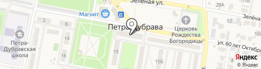 Продуктовый магазин на карте Петры Дубравы