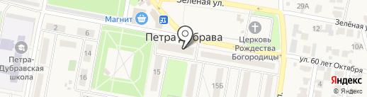Магазин канцтоваров и игрушек на карте Петры Дубравы