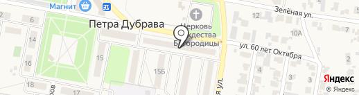 Салон-парикмахерская на карте Петры Дубравы