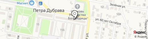 Парикмахерская на карте Петры Дубравы