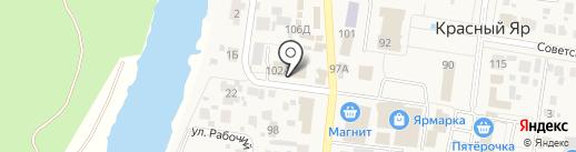 Ростелеком, ПАО на карте Красного Яра