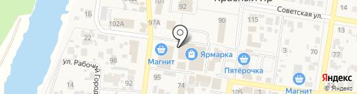 Мегафон на карте Красного Яра