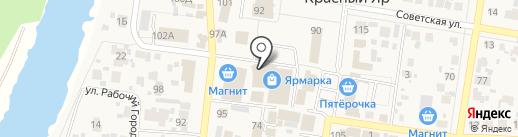 Comepay на карте Красного Яра