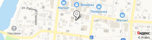 Цирюльня на карте Красного Яра