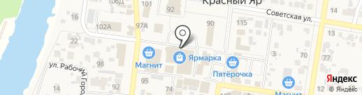 АкваХаус на карте Красного Яра