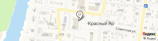 СП ДОД ГБУ СОШ с. Красный Яр на карте Красного Яра