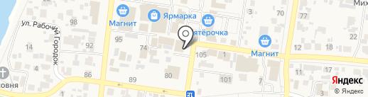 Ярмарка дверей на карте Красного Яра